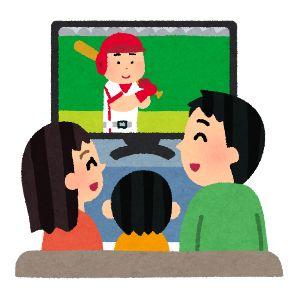 ジャパネットファン テレビ イラスト2