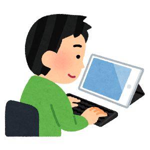 b0715ae928 マウスコンピューター MT-WN1201SN-Aは2in1タブレット。12型のきれいな ...