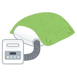 ジャパネットファン 布団乾燥機 イラスト3