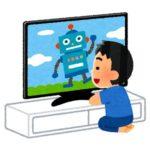 ジャパネットファン テレビ イラスト3
