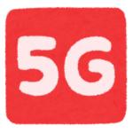 ジャパネットファン 5Gスマートフォン イラスト1